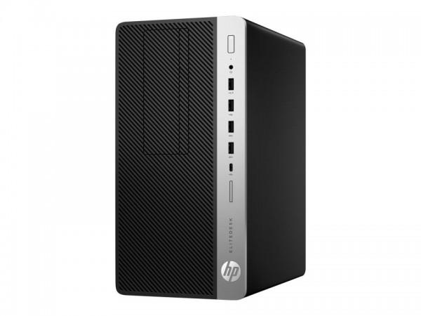 HP EliteDesk 705 G4 - Micro Tower - Ryzen 5 Pro 2400G / 3.6 GHz - RAM 8 GB - SSD 256 GB - NVMe - DVD